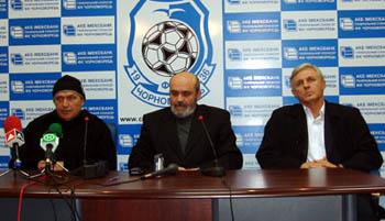 Фото http://chernomorets.odessa.ua